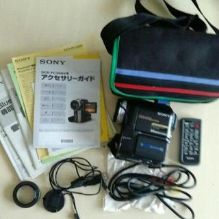 ソニー(SONY)のSONY 8ミリデジタルビデオカメラ ハンディカム DCR-PC300K (ビデオカメラ)