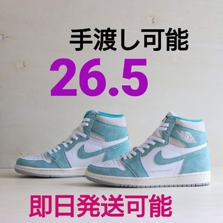 "ナイキ(NIKE)のNIKE AIR JORDAN 1 ""TURBO GREEN""(スニーカー)"