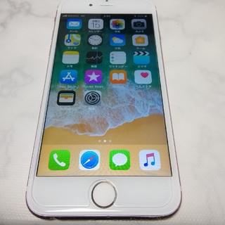 アイフォーン(iPhone)のiPhone6s SIMフリー? ドコモ系格安SIM開通確認済(スマートフォン本体)