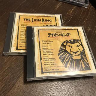 ディズニー(Disney)の劇団四季 旧版 ブロードウェイ ライオンキング ディズニー CD セット(ミュージカル)