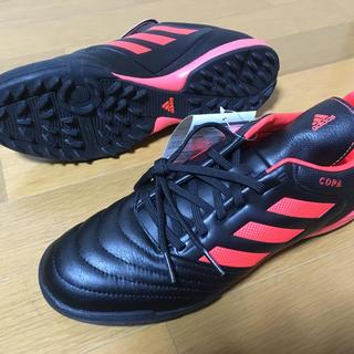 アディダス(adidas)のadidas COPA TANGO 17.3TF 27.0cm アディダス(シューズ)