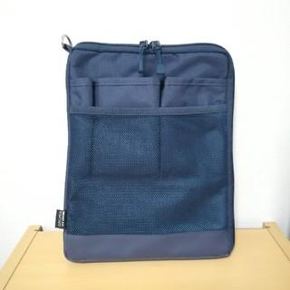 スマートフィット バッグインバッグ iPad ケース キャリーバッグ A5
