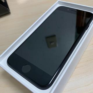 アップル(Apple)のiPhone7 スペースグレー(スマートフォン本体)