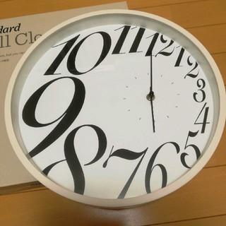フランフラン(Francfranc)の売り切れ Francfranc 掛け時計 フランフラン(掛時計/柱時計)