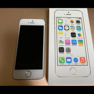 アップル(Apple)のはまじ様 iPhone 5s Gold 32 GB SIMフリー 本体(スマートフォン本体)