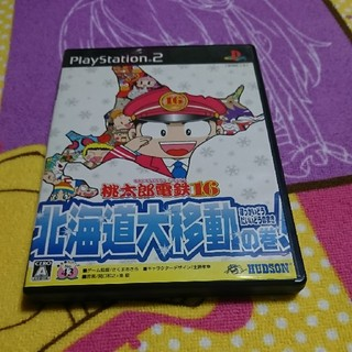 PlayStation2 - PS2 桃太郎電鉄16