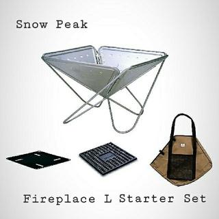 スノーピーク(Snow Peak)の最安 スノーピーク 焚火台Lスターターセット 新品未使用  (ストーブ/コンロ)