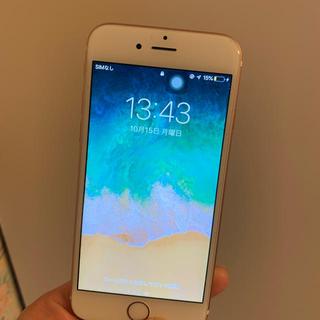 アップル(Apple)のiphone6s 夜間タイムセール(スマートフォン本体)