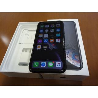 アイフォーン(iPhone)の【送料無料】iPhone XR 64GB ブラック 新品 本体 SIM解除済(スマートフォン本体)