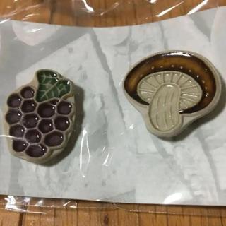 益子焼 作家さんのピンバッチ
