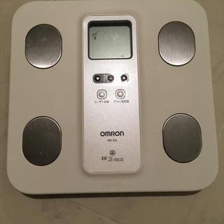 オムロン 体重計