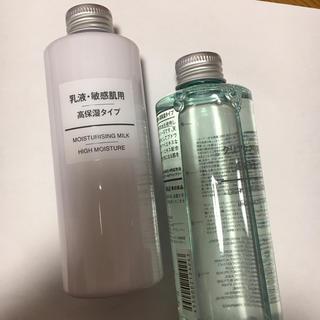 MUJI (無印良品) - 化粧水★乳液2本セット