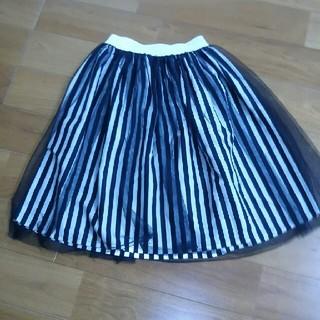 ジーユー(GU)のGUスカート(スカート)