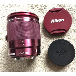 ニコン(Nikon)のニコン Nikon 1 Nikkor 10-100mm F4-5.6 VR(ミラーレス一眼)