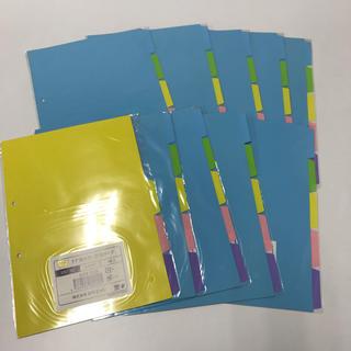 PP製カラー仕切りカード カウネット(ファイル/バインダー)