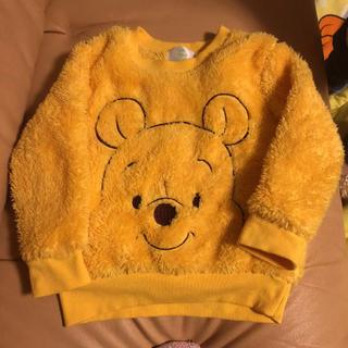 ディズニー(Disney)のプーさん もこもこトレーナー 美品(ニット)