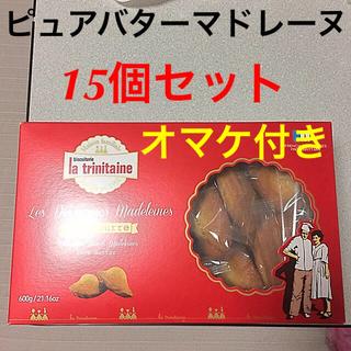 コストコ - コストコ ピュアバターマドレーヌ  15個