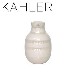 ケーラー(Kahler)のケーラー オマジオ フラワーベース パール 花瓶(S)(花瓶)