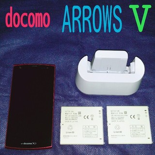 エヌティティドコモ(NTTdocomo)の📱 スマホ  docomo  ARROWS V (スマートフォン本体)