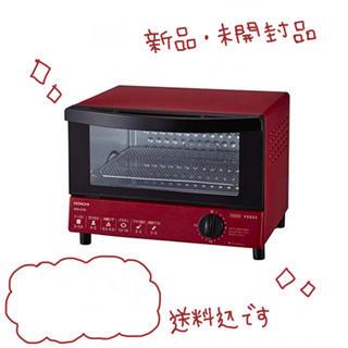 ヒタチ(日立)の日立 オーブントースター(調理機器)
