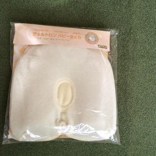 新品ジェルトロンベビー枕向き癖対策 絶壁防止良い頭の形新生児赤ちゃん出産準備(枕)