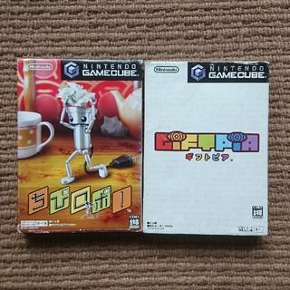 ニンテンドーゲームキューブ - ゲームキューブソフト『ギフトピア』『ちびロボ!』ラブデリック
