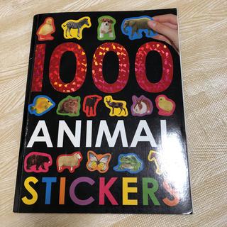 1000 ANIMAL STICKERS おうちアート3冊(洋書)