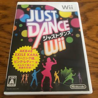 ウィー(Wii)のJUST DANCE Wii(家庭用ゲームソフト)