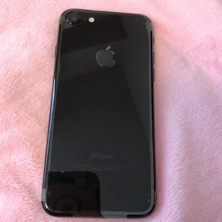 [新品未使用]iPhone 7 128 GB SIMロック解除済