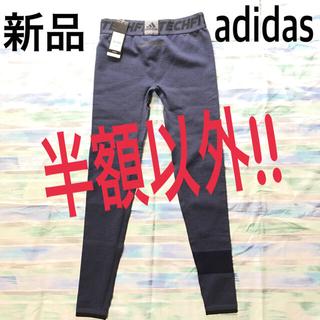 アディダス(adidas)の新品 アディダス adidas テックフィット クライマヒート タイツ(レギンス/スパッツ)