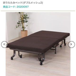 ☆cooltigerjp様 専用(簡易ベッド/折りたたみベッド)