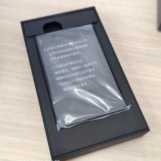 docomo カードケータイ(携帯電話本体)