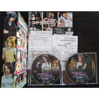 プレイホーム+プレイホーム追加データースタジオセット【中古美品】