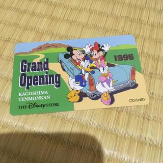 ディズニー(Disney)のテレホンカード  50度数 限定(その他)