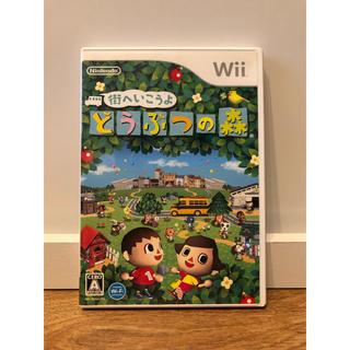 ウィー(Wii)のどうぶつの森 wii(家庭用ゲームソフト)