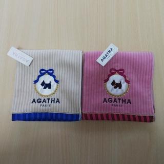アガタ(AGATHA)のAGATHA タオルハンカチ 2枚 新品 ⑥(ハンカチ)