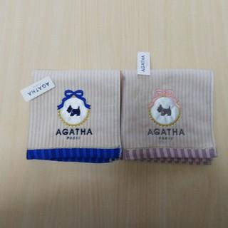 アガタ(AGATHA)のAGATHA タオルハンカチ 2枚 新品 ⑦(ハンカチ)