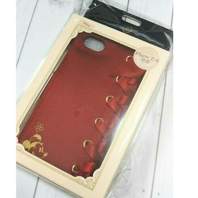 iphone xr ケース スクエア 、 Maison de FLEUR - ♡Maison de FLEUR♡iPhone 7/8専用スマホケースの通販 by princess's shop|メゾンドフルールならラクマ