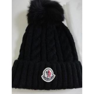 MONCLER - MONCLER モンクレール ニット帽 黒