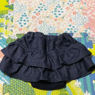 クミキョク(kumikyoku(組曲))の組曲 パンツ付きフリルスカート(スカート)