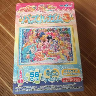 BANDAI - 新品 食玩 パズルガム3 HuGっと!プリキュア  プリキュア