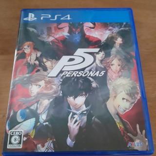 プレイステーション4(PlayStation4)のペルソナ5(家庭用ゲームソフト)