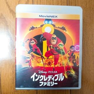 Disney - インクレディブルファミリー DVD