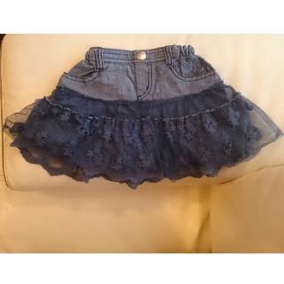 アナスイミニ(ANNA SUI mini)のアナスイミニ スカート(インナーパンツ付)(スカート)