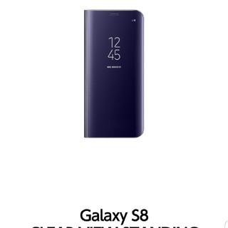 ギャラクシー(galaxxxy)のギャラクシー Galaxy s8   純正カバー(Androidケース)