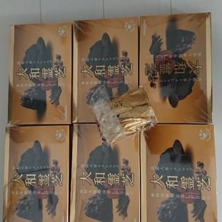 大和霊芝三箱(写真とは異なります)(茶)