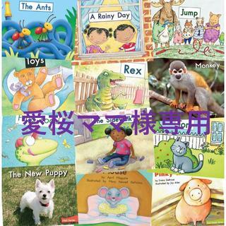子供英語絵本セット(洋書)