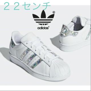 アディダス(adidas)のアディダス スーパースター ホログラム 日本未発売(スニーカー)