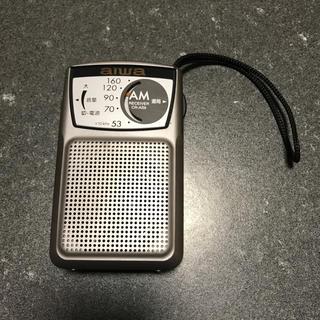 コンパクトラジオ (ラジオ)
