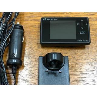 ユピテル(Yupiteru)のレーダー探知機 SCX-R203(レーダー探知機)